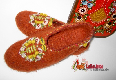 Felted knitted slippers Olga Beckmann