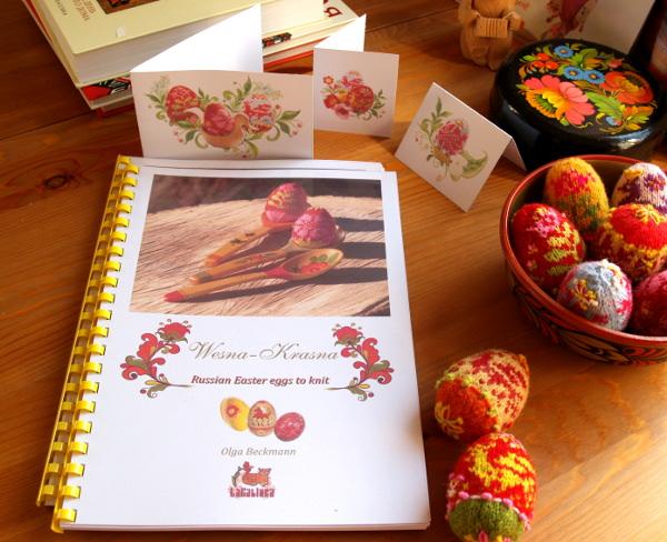 Wesna-Krasna patternbook